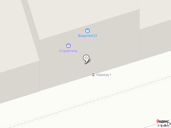 Служба заказа грузового транспорта на карте Владимира