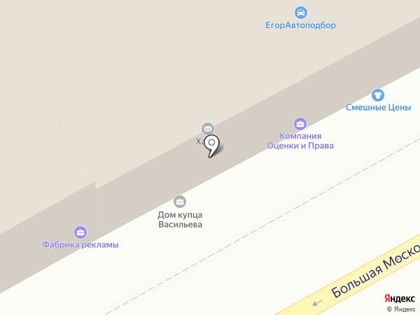 Ателье по пошиву одежды на карте Владимира