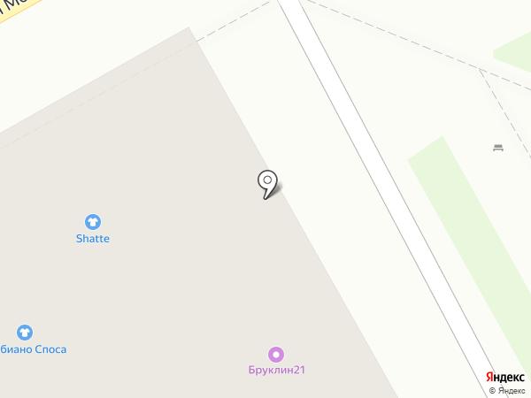 Эверест на карте Владимира