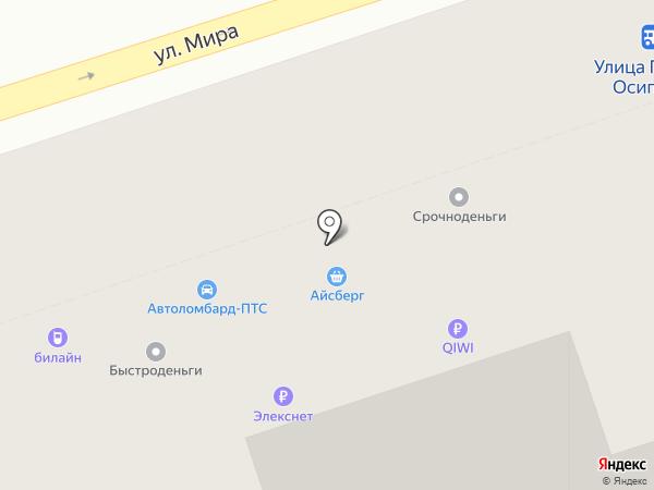СрочноДеньги на карте Владимира