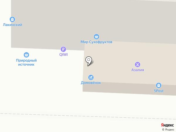 Магазин бижутерии на карте Владимира