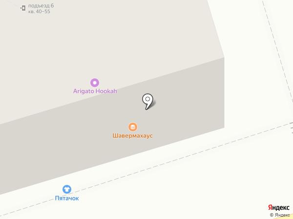 Шавермахаус на карте Владимира
