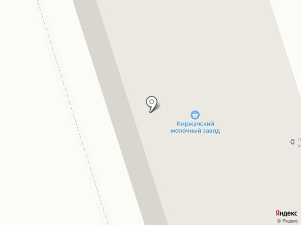 Мясной двор на карте Владимира