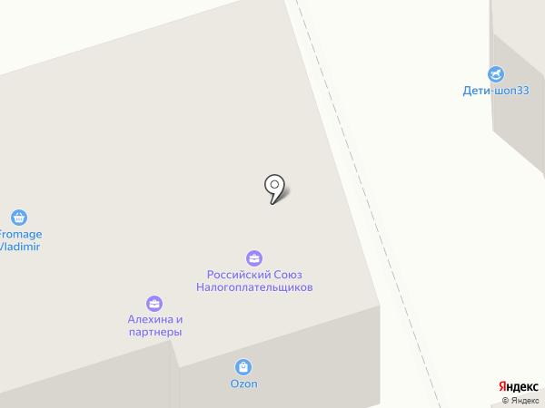 Алехина и Партнеры на карте Владимира