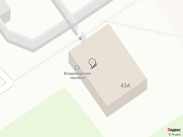 Часовня во имя Владимирской иконы Божией Матери на карте Владимира