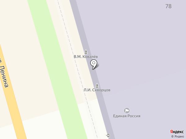 Общественная приемная партии Единая Россия Суздальского района на карте Суздаля