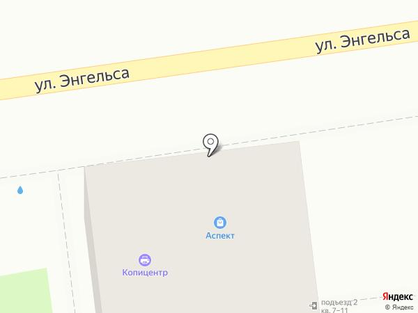 Центр копировальных услуг на карте Суздаля
