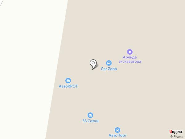 Автодоктор на карте Владимира