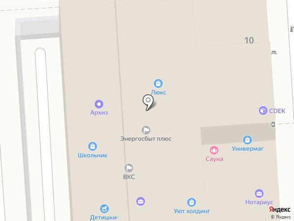 Люкс на карте Суздаля