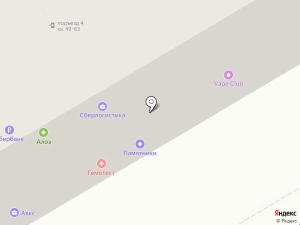 ПивЗалив на карте Владимира