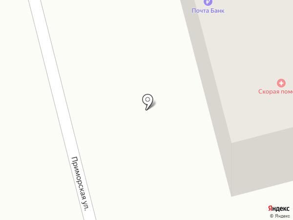 Почтовое отделение №19 на карте Архангельска