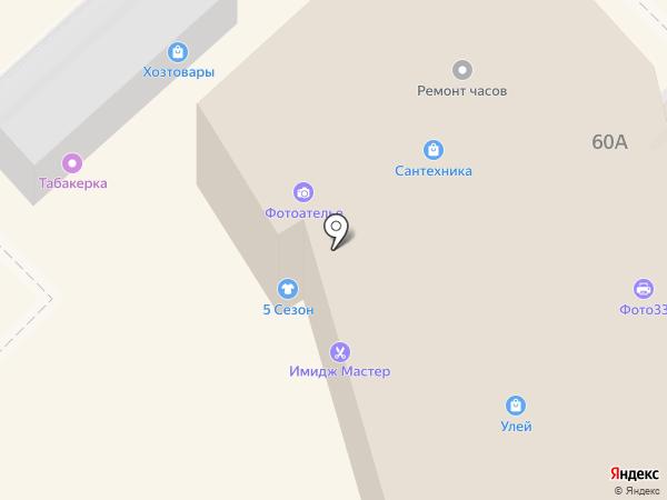 Восток-1 на карте Владимира