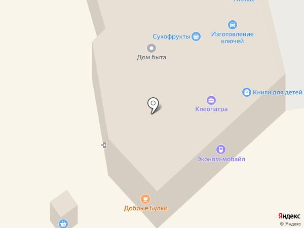 Быстроденьги на карте Владимира