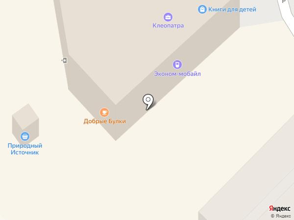 Магазин расходных материалов для салонов красоты на карте Владимира