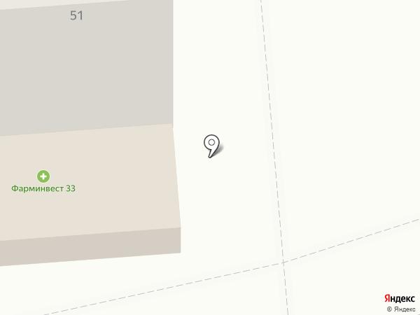 Детский комиссионный магазин на карте Владимира