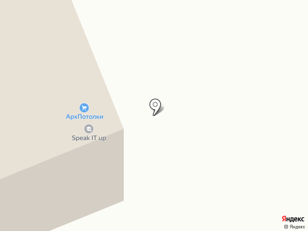 АрхПотолки на карте Архангельска