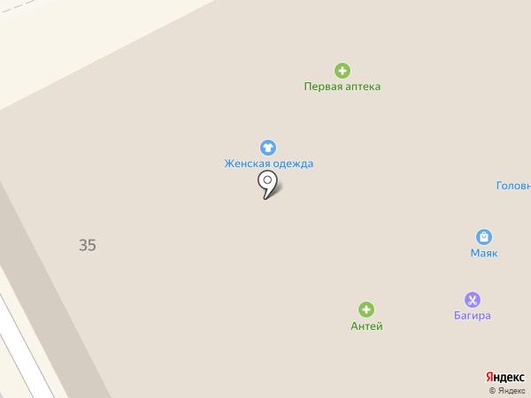 Авангард на карте Архангельска