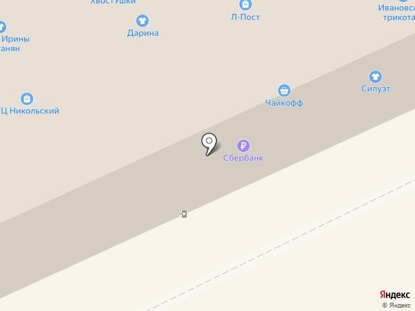 ИВАНОВСКИЙ ТРИКОТАЖ на карте Архангельска