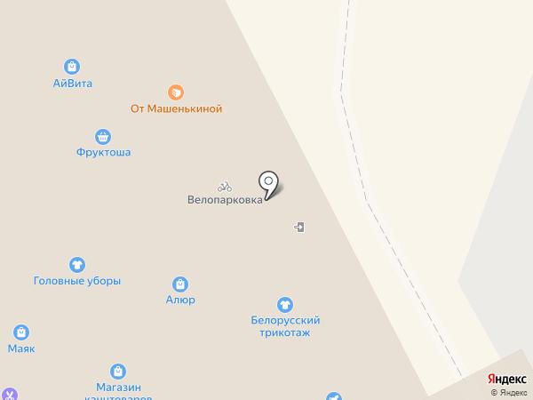 АйТи Сервис на карте Архангельска