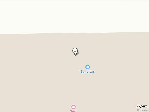 Элис на карте Архангельска