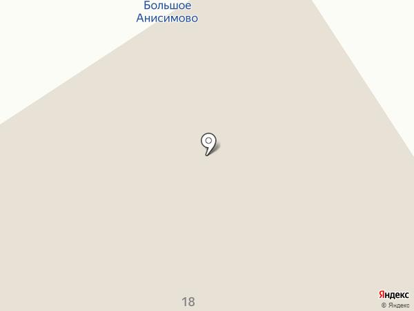 Межпоселенческая центральная библиотека Приморского района на карте Большого Анисимово