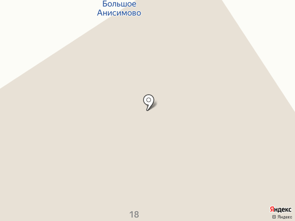Заостровский сельский дом культуры на карте Большого Анисимово