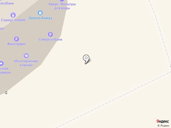Банкомат, Росбанк, ПАО на карте Архангельска
