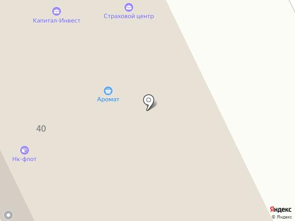Страховой Центр в Соломбале на карте Архангельска
