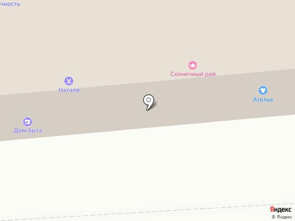 Магазин промтоваров на карте Архангельска