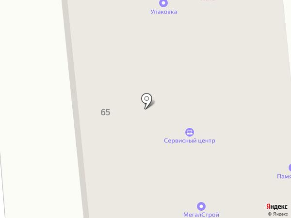 Регресс на карте Архангельска