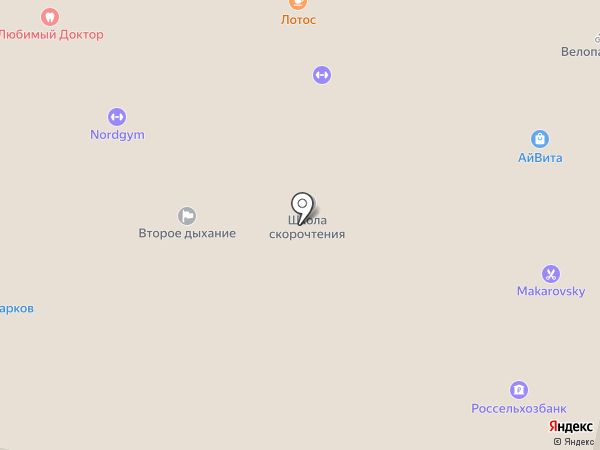 Chalet beauty на карте Архангельска