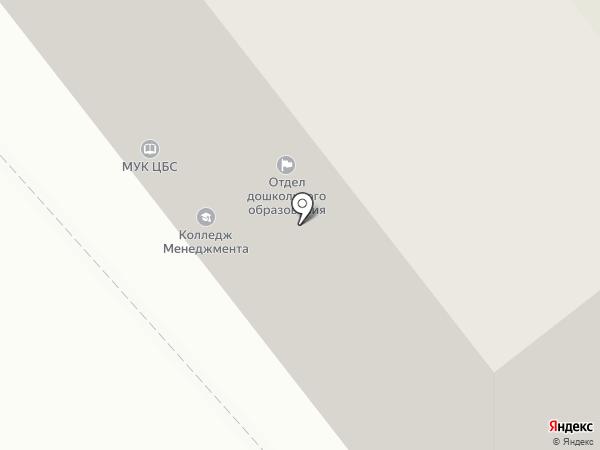 Колледж менеджмента на карте Архангельска