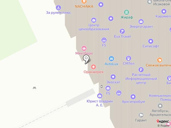 Селекта на карте Архангельска