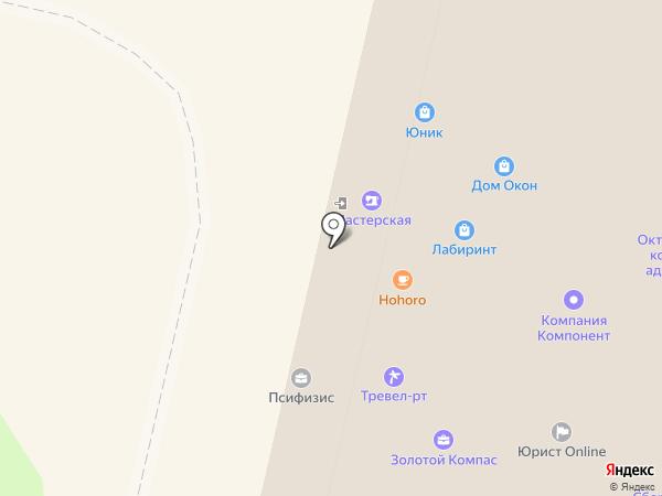 Успех на карте Архангельска