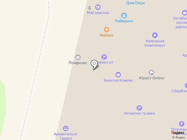 Севзапстроймонтаж на карте Архангельска