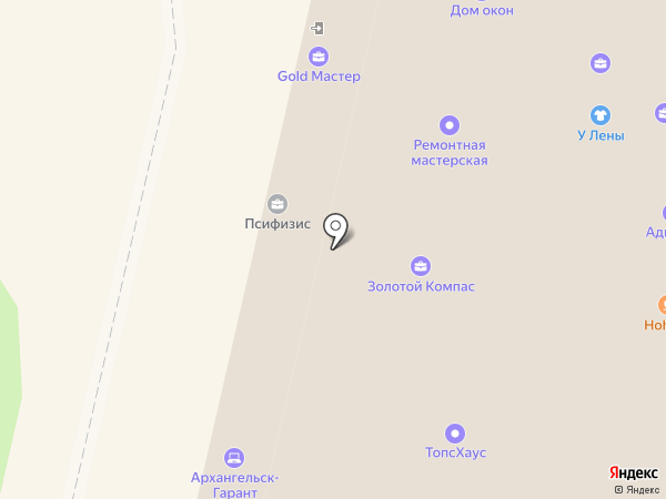 Энергопроектмонтаж на карте Архангельска