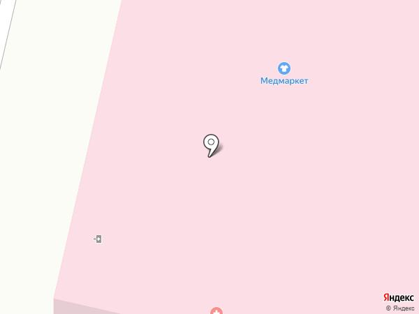 Медмаркет на карте Архангельска