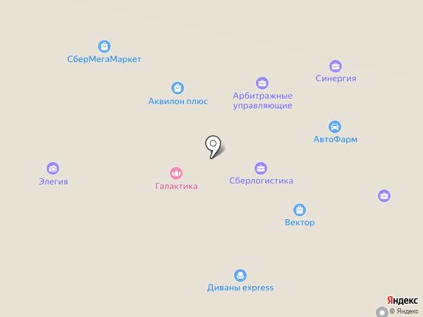 Недвижимость.ru на карте Архангельска