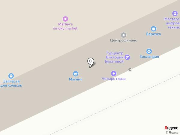 Магазин безопасности на карте Архангельска