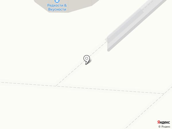 Фединвест на карте Архангельска