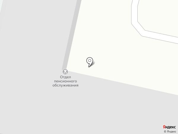Охрана Росгвардии, ФГУП на карте Архангельска