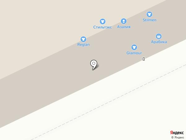 MaxStore на карте Архангельска