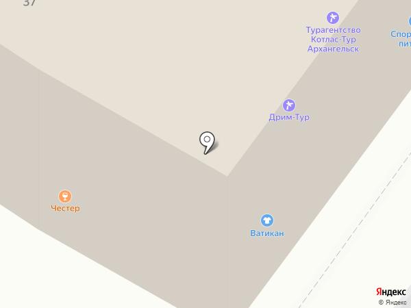 Chester Pub на карте Архангельска
