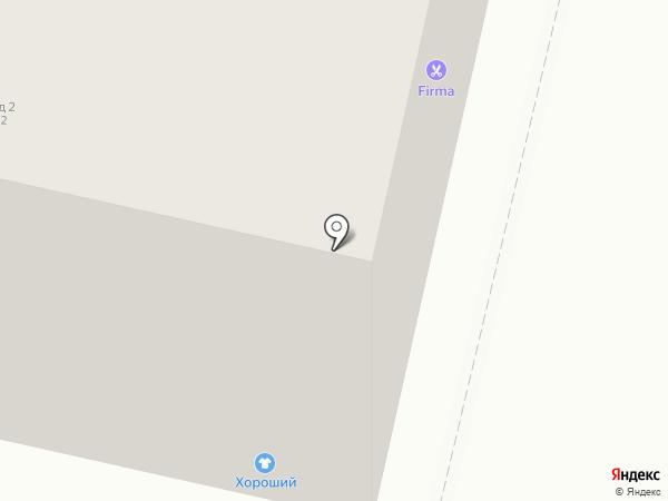 FIRMA на карте Архангельска