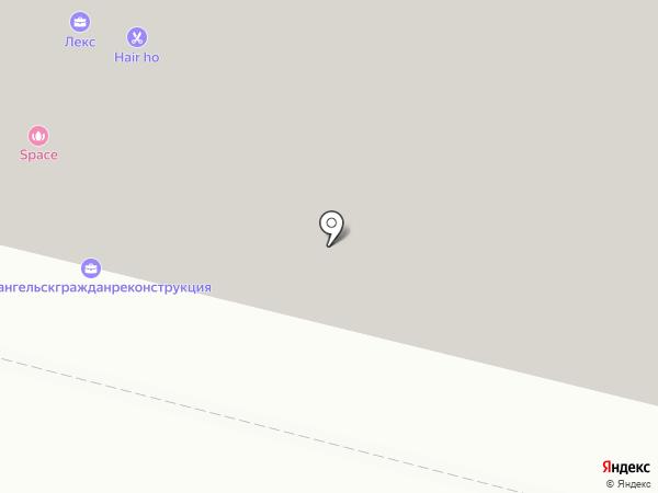 Нотариус Ермакова Н.И. на карте Архангельска