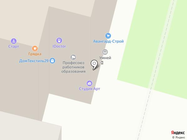 Полар на карте Архангельска