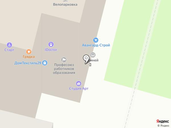 Столовая Профсоюзов на карте Архангельска