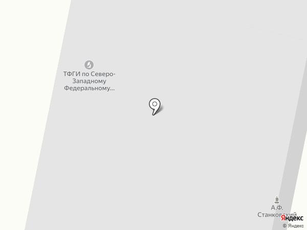 Отдел геологии и лицензирования департамента по недропользованию по Северо-Западному федеральному округу по Архангельской области на карте Архангельска
