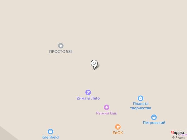 Порато Баско на карте Архангельска