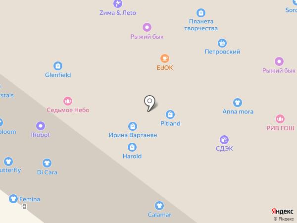 София на карте Архангельска